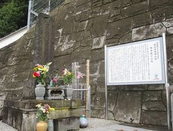 05 shingyouji oryo.jpg