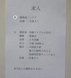 2014 10 7 03.jpg