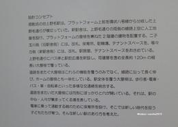2015 6 1 08.JPG