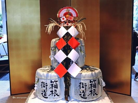 )))))hakoneyumoto2020 1 2~3b.jpg