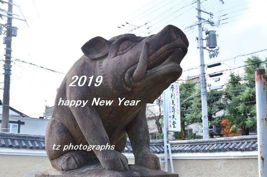 ****kyoto zenkyoan2018 12 8 02_00001.jpg
