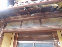abe kyoguchi04.JPG