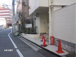 abesada nagaya01.jpg