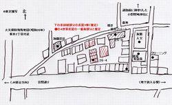 abesada nagaya05.jpg
