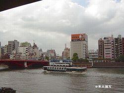 azumabashi abe01.JPG