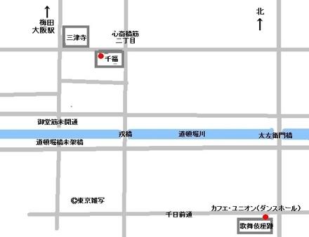 chifuku-union03.jpg