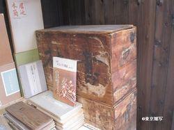 chikuhou04.jpg