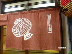 daikoku03.JPG