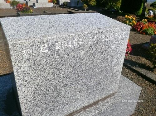 fujireien-takahashi04.jpg