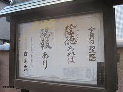 hachiouji ryouhou02.jpg