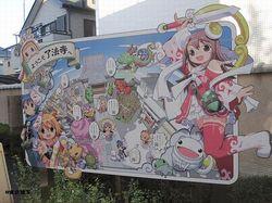 hachiouji ryouhou03.jpg