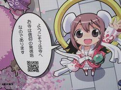 hachiouji ryouhou04.jpg