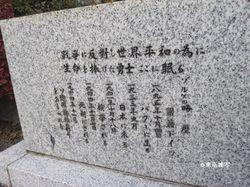 hanako und sorge05.JPG