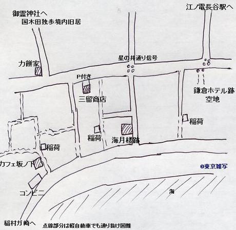 hase20umizuki07.jpg