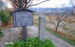 hashimoto-houdai02.JPG