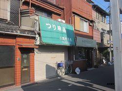 higashino k shouji03.jpg