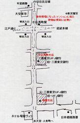 higashino sinzan03.jpg