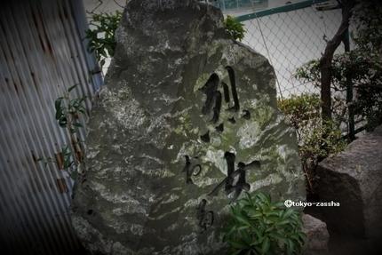 himeji okiku04.jpg