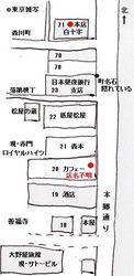 hongou matsuya06.jpg