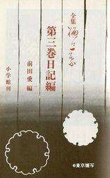 ichiyouyayoi10.jpg