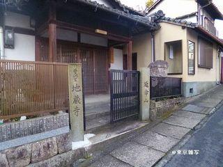 ishiyama jizou05.JPG