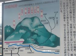 iwadono-c02.jpg