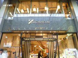 juchheim02.JPG