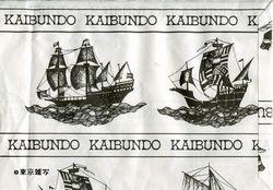 kaibun07.jpg