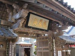 kamakura hiroki02.jpg