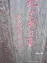 kamakura hiroki04.jpg