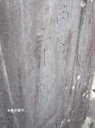 kamakura hiroki06.jpg