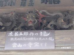 kamakura hiroki08.jpg