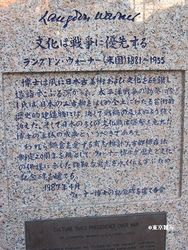 kamakura warner04.jpg