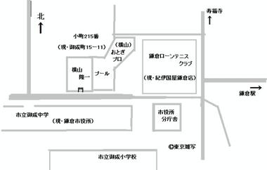 kamakurayokoyama06.jpg