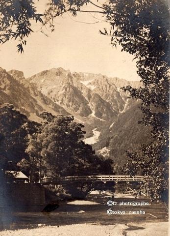 kamiochi1940.jpg