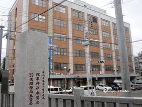 kawabatahuji 02.jpg