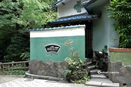 kichi-wakamizu02.jpg