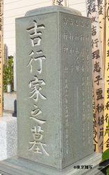 kitaao yoshi04.JPG