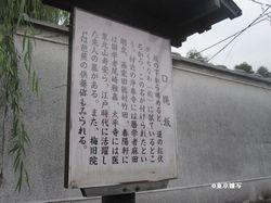 kuchinawa04.jpg