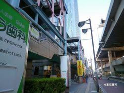 kyobashi scandal11.JPG