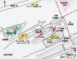 kyobashi scandal16.jpg