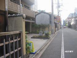 kyoto chigiriya03.jpg