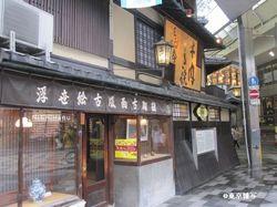 kyoto mishima01.JPG