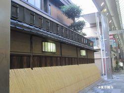 kyoto mishima02.JPG
