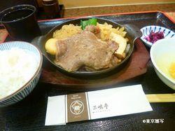 kyoto mishima05.JPG