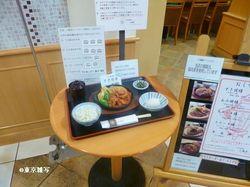kyoto mishima07.JPG