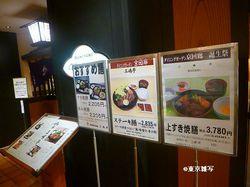 kyoto mishima10.JPG