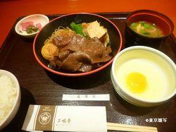 kyoto mishima11.JPG