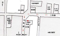 kyoto mishima12.jpg