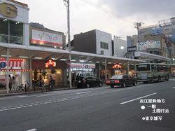 kyoto ryoma04.JPG